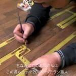 プロの技!フローリングや床キズ、凹みを直すリペア職人