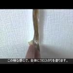 クロス(壁紙)補修 つなぎ目のすきまを埋める補修動画