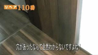 ダーク系の室内ドアをリペアする動画