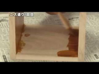 和信ペイントを使った刷毛塗り・スプレー塗りのハウツー動画